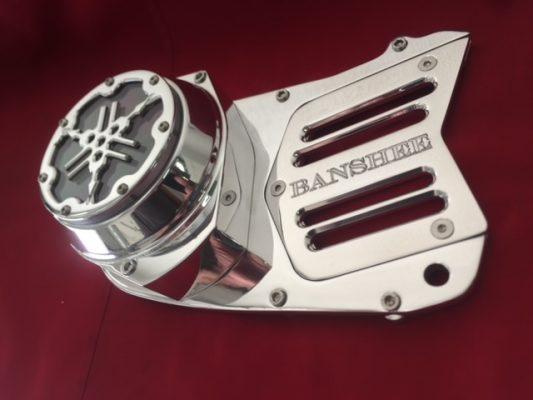 banshee-stator-cover-polished-PRO-1041BSP
